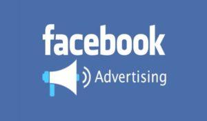 إدارة الحملات الإعلانية